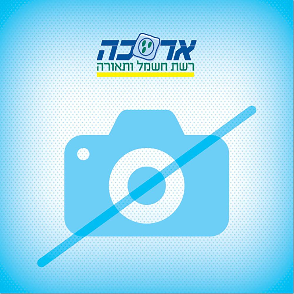 ראשי לחצן משולשים ממתכת עם לחצן STOP אדום בולט במרכז IP66 - לחצן עליון לבן שטוח עם סימון + שחור, לחצן תחתון לבן שטוח עם סימון - שחור