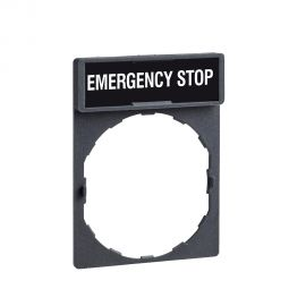 EMERGENCY STOP שלט