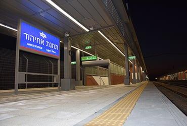 תחנת אחיהוד - רכבת ישראל